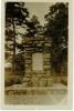 1918 Stobs Memorial