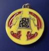 RBV Medal